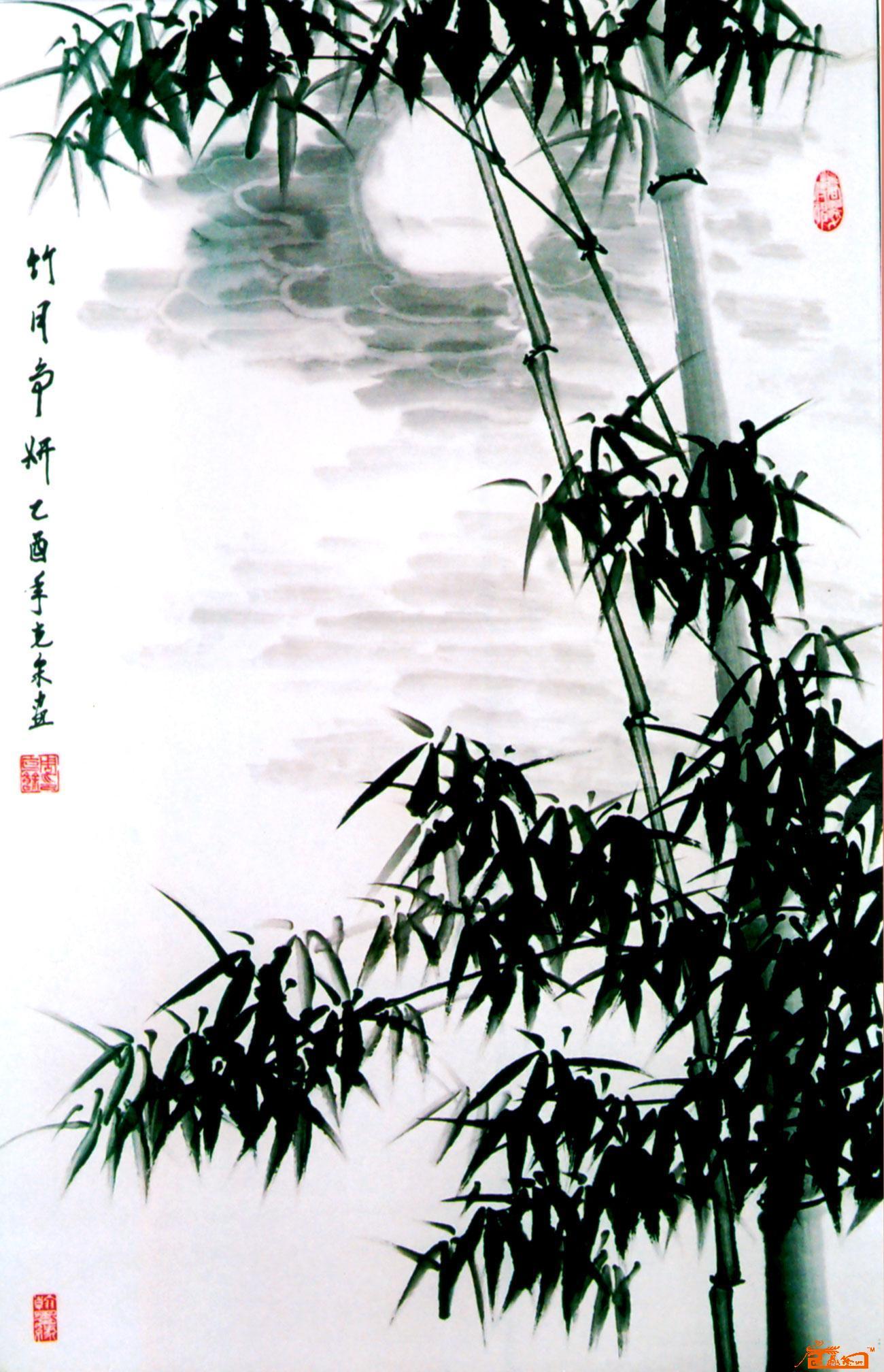 妍 淘宝 名人字画 中国书画服务中心 中国书画销售中心 中国书画拍卖